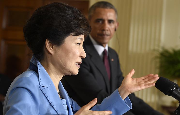 Президент Южной Кореи Пак Кын Хе и президент США Барак Обама