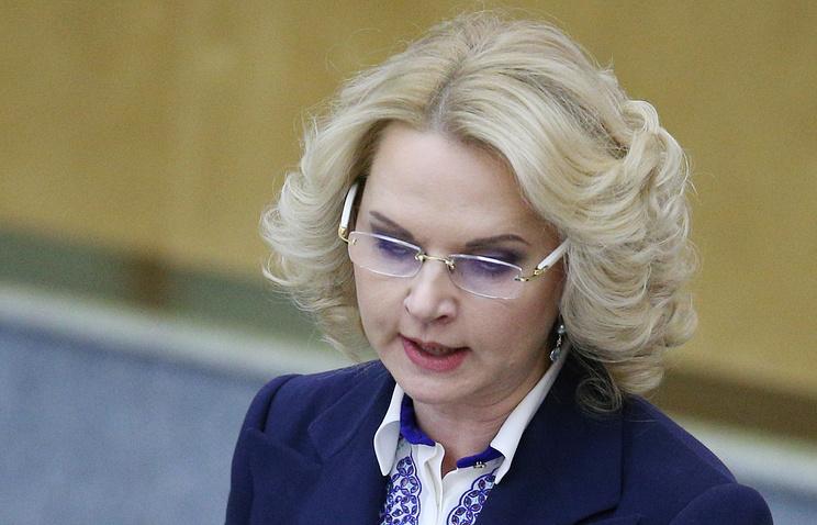 Председатель Счетной палаты РФ Татьяна Голикова на пленарном заседании Государственной Думы РФ