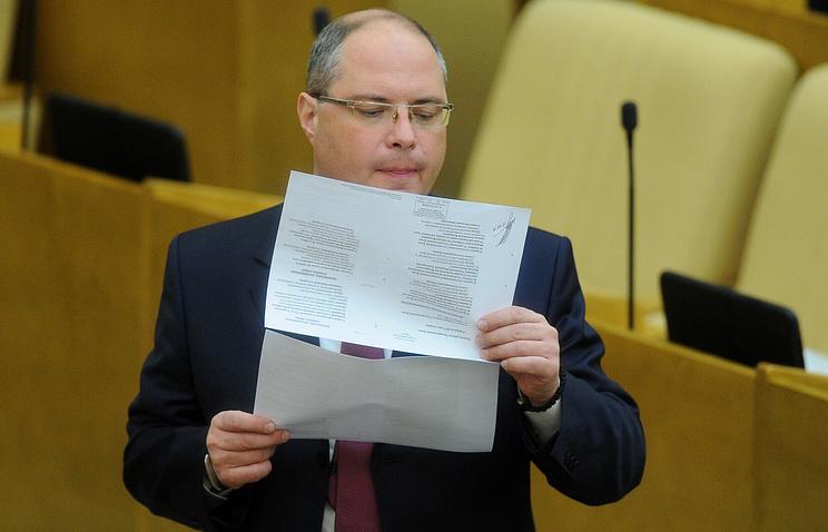 Председатель комитета Государственной Думы по вопросам собственности Сергей Гаврилов