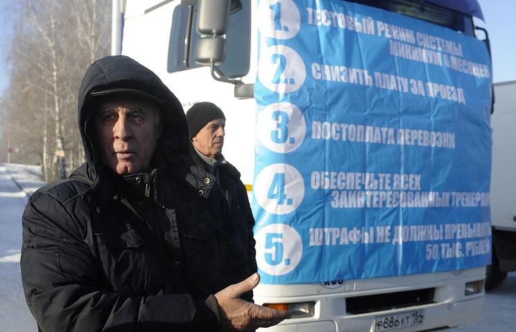Во время массовой акции протеста дальнобойщиков