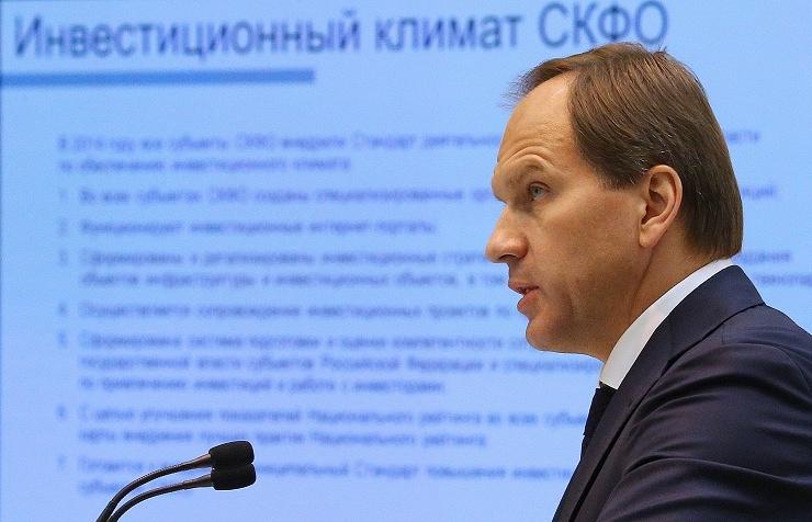 Министр РФ по делам Северного Кавказа Лев Кузнецов