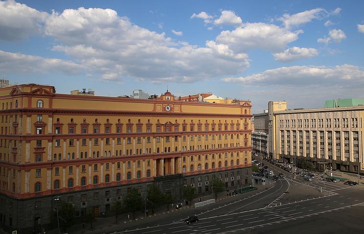 Здание ФСБ РФ