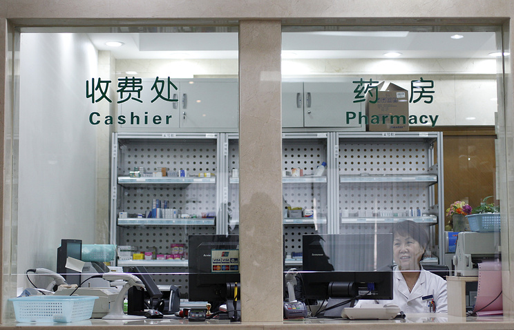 Медицинский центр в Пекине