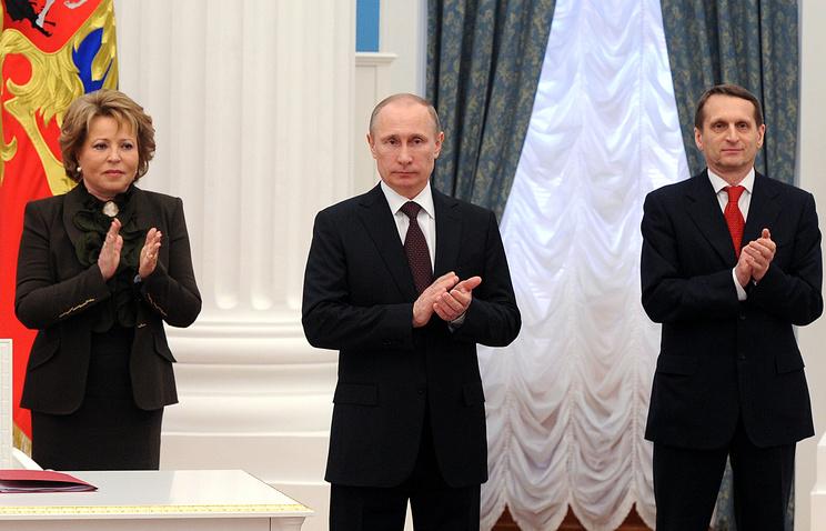 Валентина Матвиенко, Владимир Путин и Сергей Нарышкин