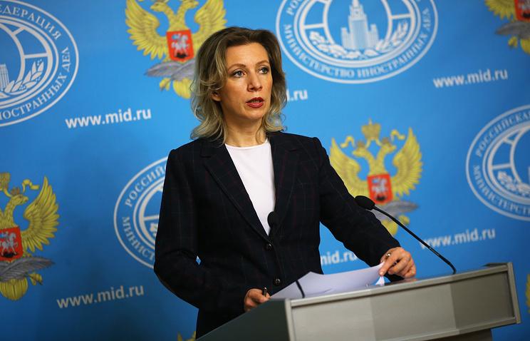 Официальный представитель МИД России Мария Захарова