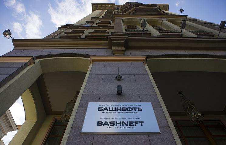 Сделку поприватизации «Башнефти» могут закрыть уже впервом полугодии