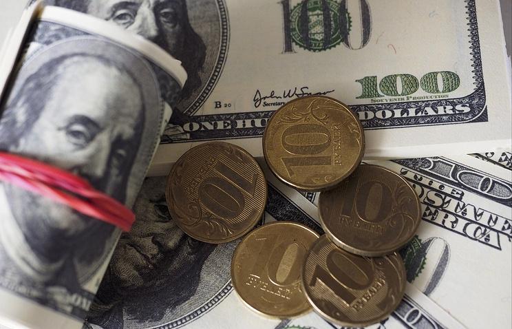 ЦБопустил курс евро до73,92 рубля
