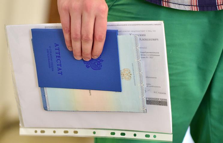 Рособрнадзор запретил прием вМосковский социально-гуманитарный университет  иеще 4  вуза