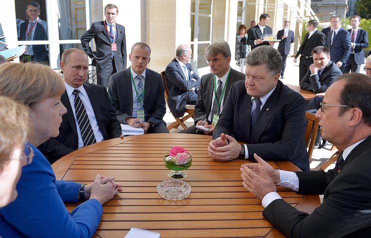 ЕС уверил государство Украину, что Киев является для Брюсселя приоритетным партнером