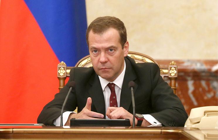 Медведев подписал распоряжение обобсуждении госзакупок насумму свыше 1 млрд руб.