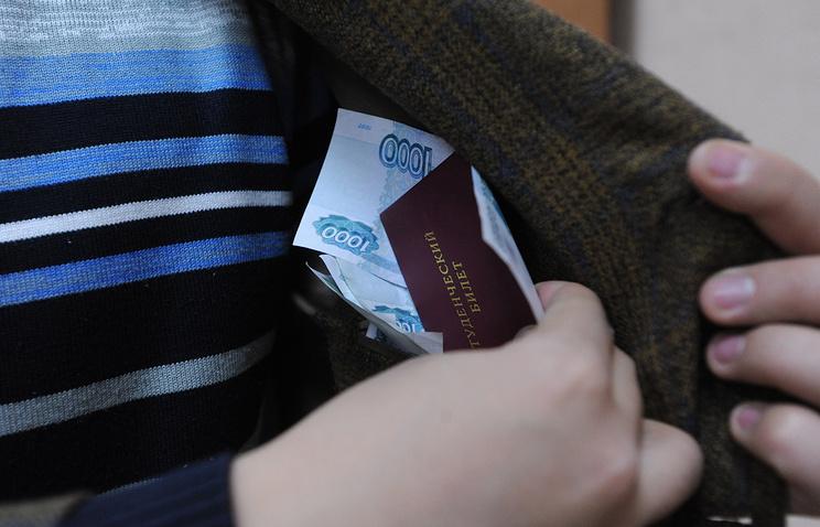 В РФ небудут индексировать стипендии вновом учебном году