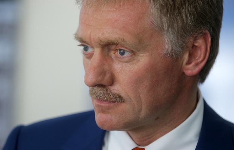 РФ будет придерживаться принципа взаимности вотношении США— пресс-секретарь российского лидера Дмитрий Песков