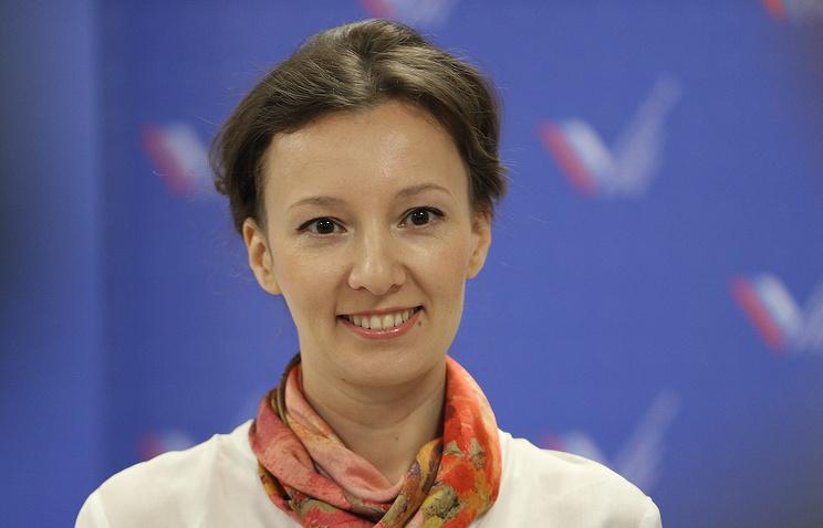 Наконец— тосвершилось: Путин назначил нового детского омбудсмена, мать шестерых детей