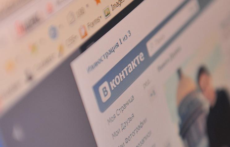 «ВКонтакте» запустила систему денежных переводов вличных сообщениях