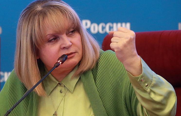 Руководитель ЦИК Элла Памфилова прокомментировала выборы в Государственную думу