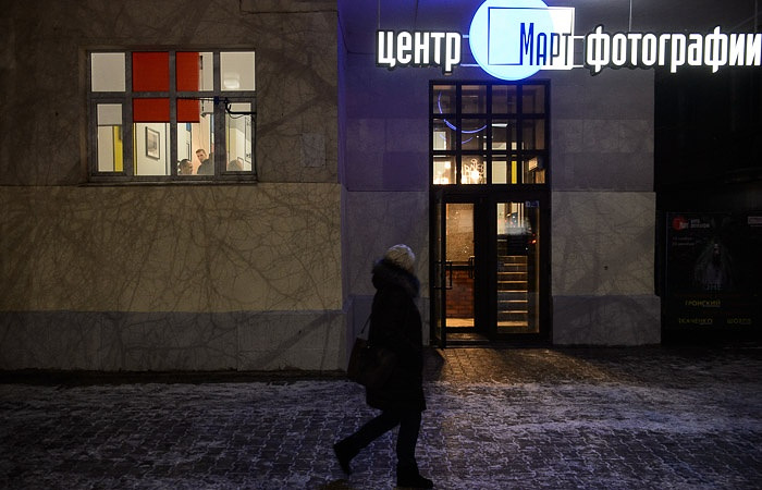 Выставку американского фотографа Джока Стерджеса в российской столице закрыли