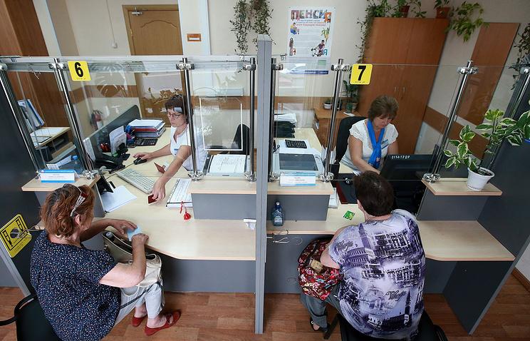 Ряд регионов Российской Федерации завышает цены налекарства— Счетная палата
