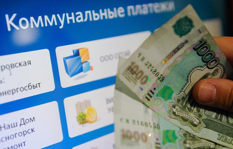 Тульские управляющие компании могут убрать изсхемы платежей заЖКУ