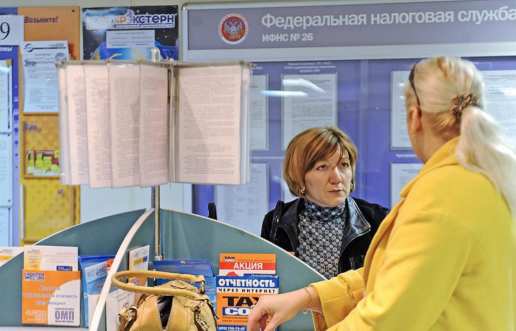 Граждан Кирова призывают вовремя оплатить имущественные налоги