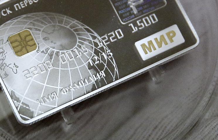 СКБ-банк начал обслуживать карты государственной платежной системы «Мир»