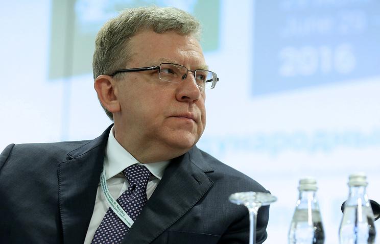 Алексей Кудрин: «Эффективность тех ресурсов, которые мы расходуем должна резко повыситься»