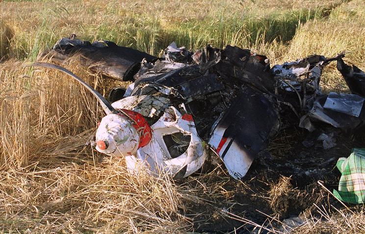 Размещено первое видео сместа крушения вертолёта Robinson вЗабайкалье