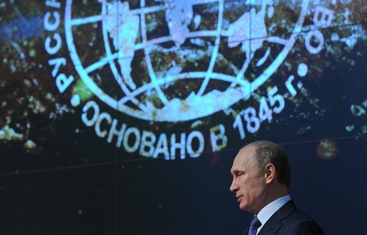 Владимир Путин неразочаровался ввозрождении РГО