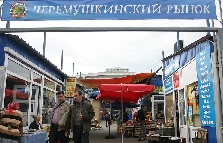 НаЧеремушкинском рынке вМоскве произошла массовая драка