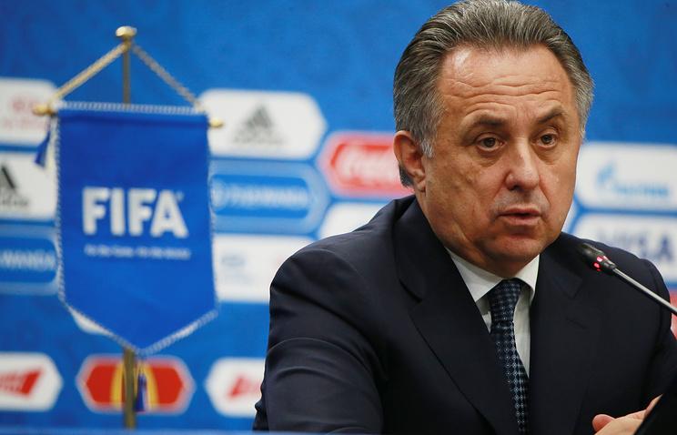 Угрозы переносу чемпионата мира-2018 нет— Виталий Мутко