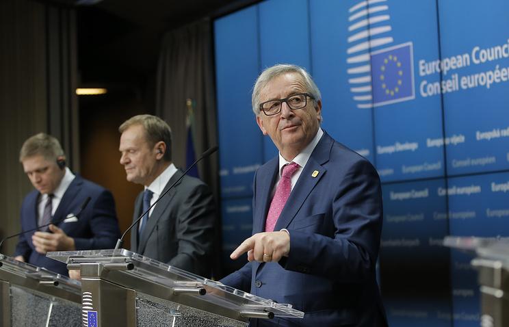 Cаммит глав государств и правительств стран Евросоюза