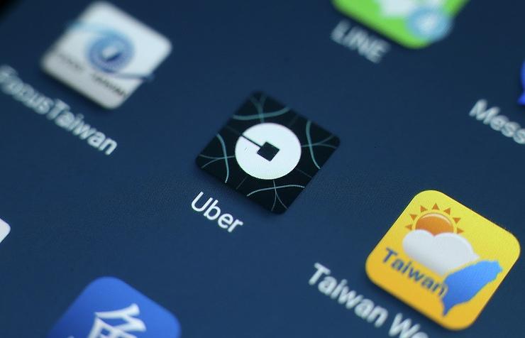 Uber отозвала беспилотные автомобили сулиц Сан-Франциско