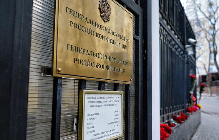 В Одессе экстремисты выбросили принесенные к Генконсульству России цветы