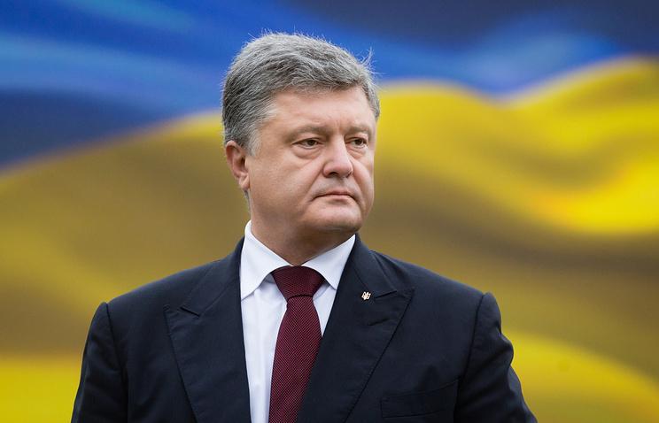 Книги из Российской Федерации антигосударственны— Киев