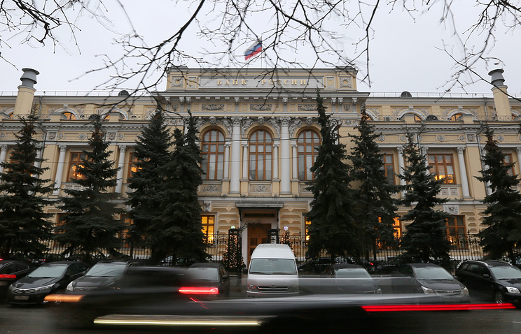 ЦБРФ загод отобрал лицензии практически усотни банков
