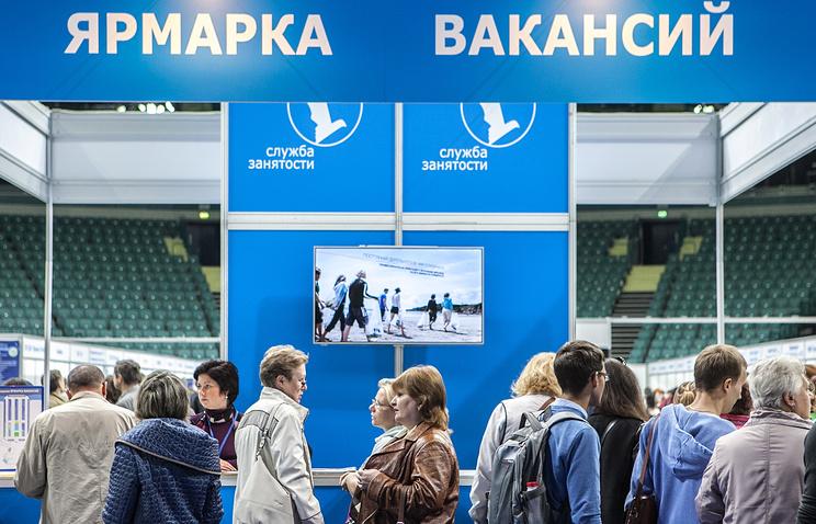 Только 10% граждан России получает «серую» заработную плату