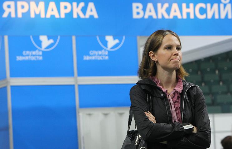 Уровень безработицы в Российской Федерации может снизиться в предстоящем году