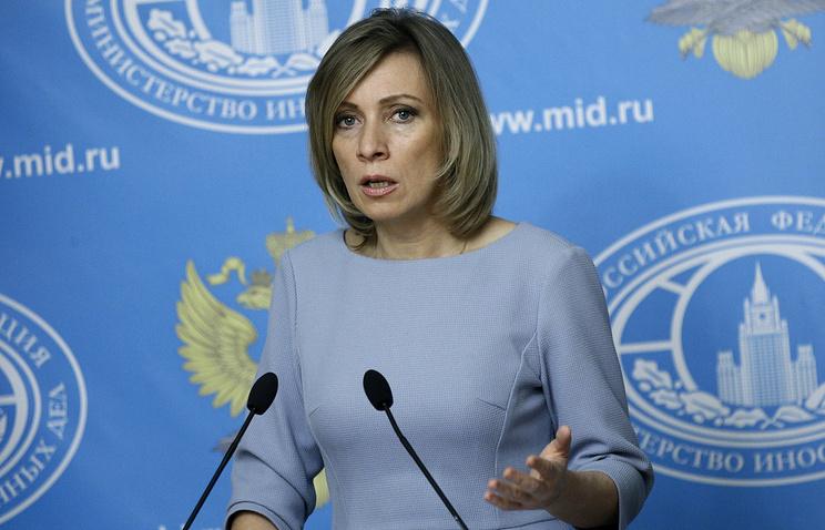 ВМИДРФ назвали «информационной каруселью» публикации оРФ внемецких СМИ