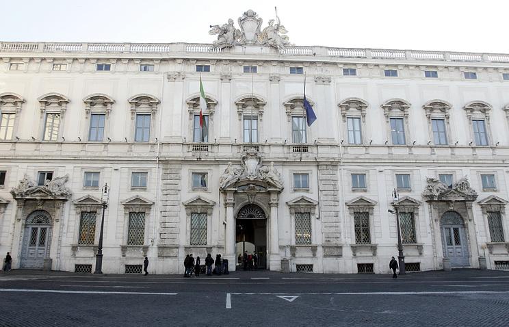 Суд вИталии признал закон овыборах частично несоответствующим конституции