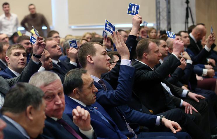 Жириновского переизбрали председателем ЛДПР еще на 4 года