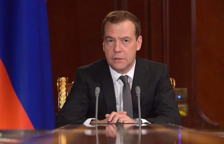 Порядок изменения законов должен быть неменее консервативным— Д. Медведев