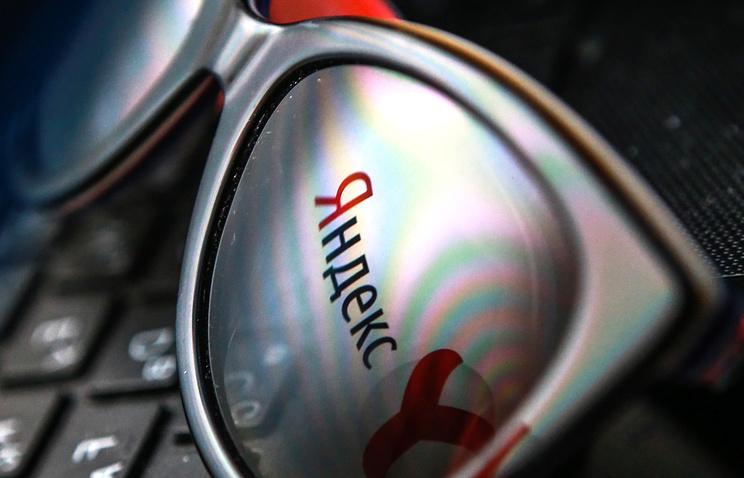 Яндекс увеличил прибыль на16% всравнении споказателем 2015 года