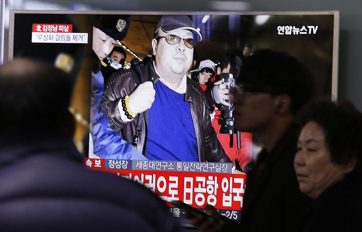 Ким Чен Нама могли уничтожить из-за тайных фондов дяди инаследства отца