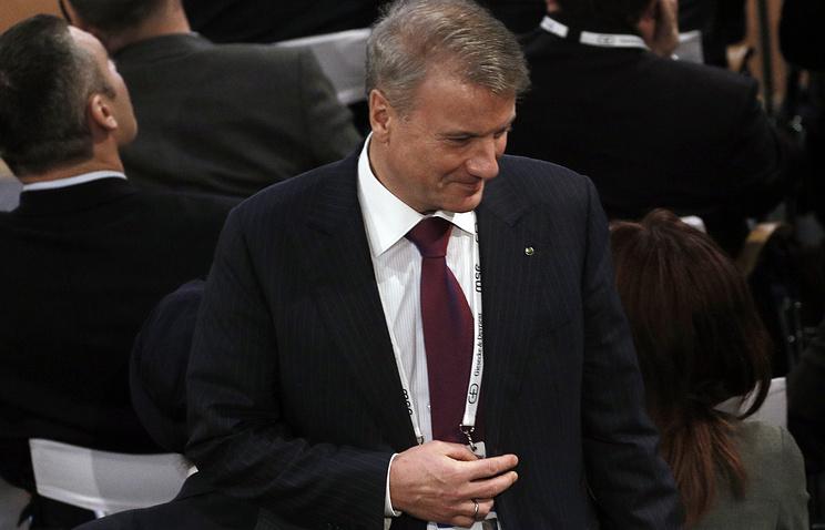 Руководитель Сбербанка обозначил выход РФ изжёсткого финансового кризиса