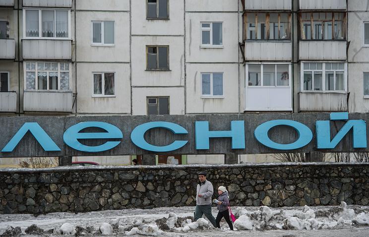«Атомные» города Среднего Урала получат наразвитие 900 млн руб.