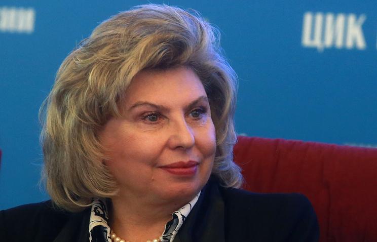 Омбудсмены Российской Федерации иУкраины договорились оперемещении заключенных изКрыма