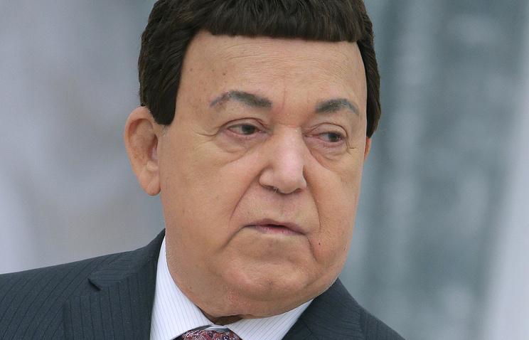 Иосиф Кобзон