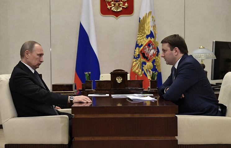 Путин назначил руководителя МЭР своим представителем посотрудничеству сЯпонией