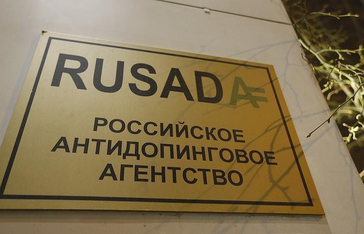 Татьяна Чиркина назначена и.о. гендиректора РУСАДА