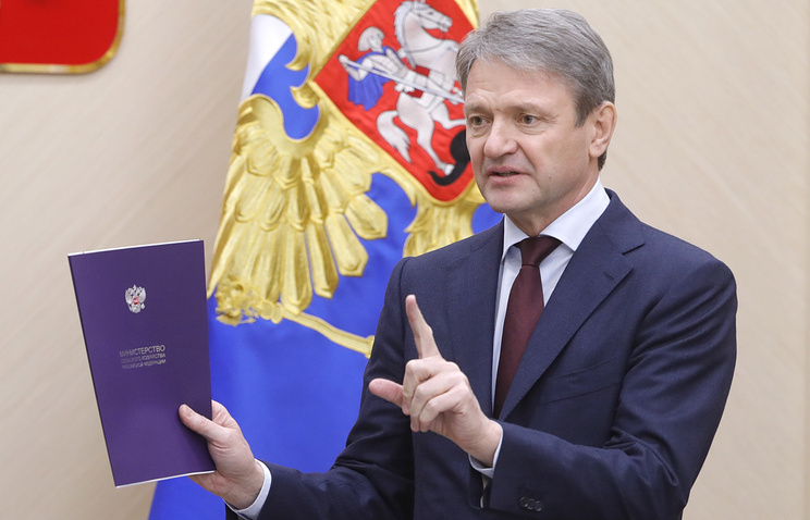 Российская Федерация хотела продолжить снятие ограничений насельхозтовары изТурции— Минсельхоз