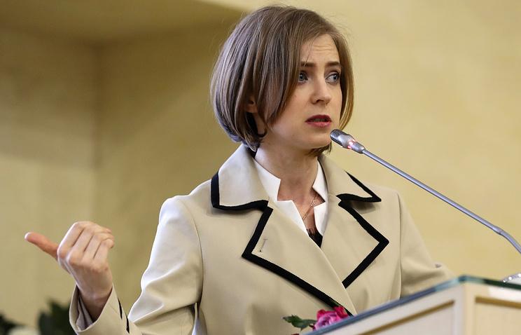 Меджлис крымско-татарского народа подал жалобу вСтрасбургский суд